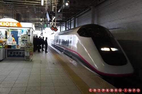 Si cepat Shinkansen Yamabiko yang melayani di rute Tohoku Line