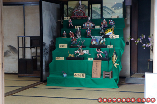 Hiasan lucu yang ada di salah satu rumah Samurai