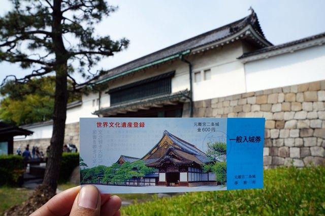 Tiketnya cuma 600 Yen dan masuk ke UNESCO World Heritage Site pada tahun 1994.