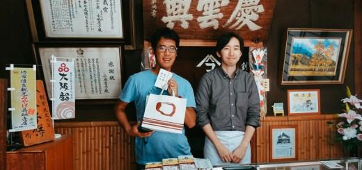 Toko ini menjual kue mochi terenak di Jepang!