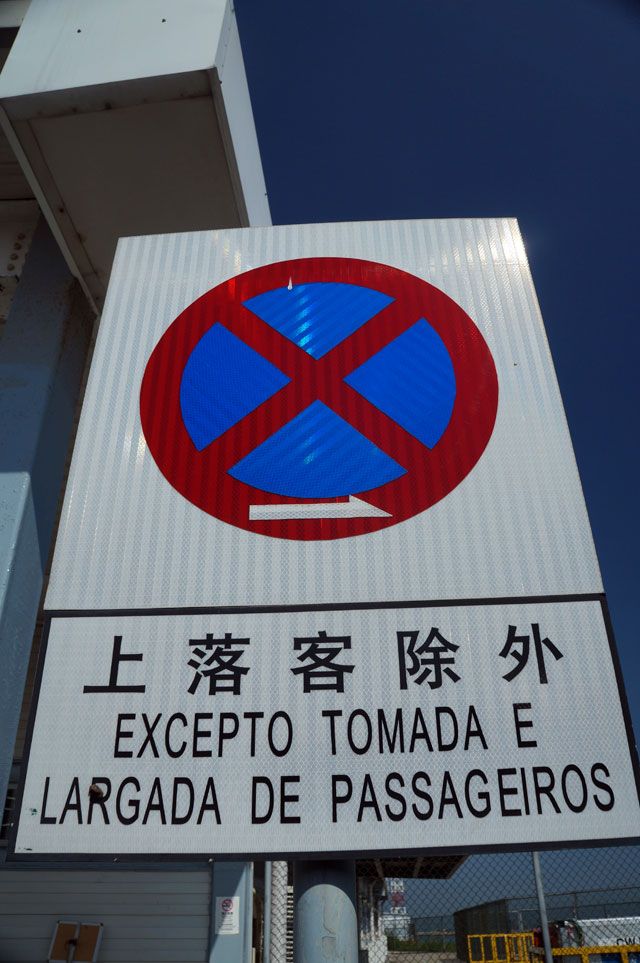 Bahasa Mandarin dan Bahasa Portugis banyak ditemui di Macau.