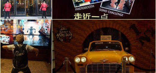 Macau Day 3 - Hotel Jackie Chan Dan Menikmati Show Terbaik Di Macau!