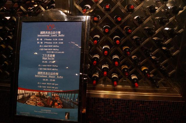 Mulai dari 248 MOP (setara 248 HKD) untuk buffet dinner di Cafe 360 lantai 62 Macau Tower