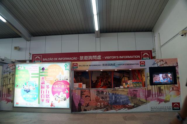 Selamat datang di Macau, silahkan ambil informasi untuk turis secara gratis disini