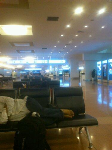 Suasana Haneda Airport