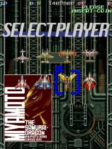battlemiyamoto