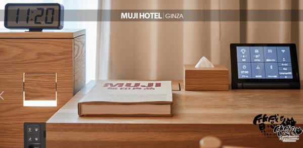 MUJI HOTEL GINZA|踩點新地標|反華麗、反廉價的好質感