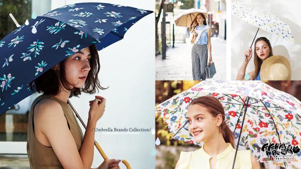 Wpc./Because/Boy/Knirps 通勤雨傘品牌推薦