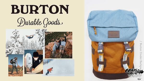 美國Burton後背包|不撞包必Buy|百年滑雪板老店