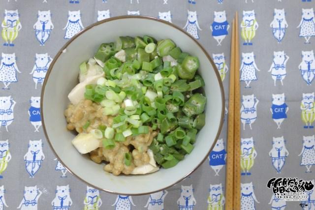 納豆拌秋葵鹽味雞肉