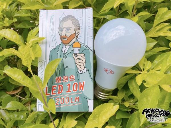 旭光LED燈泡LSB10W|新包裝增豔生活光彩