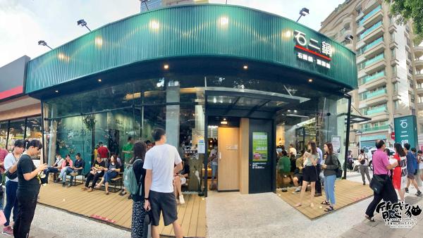石二鍋Fresh|台北首開士林中正店|內含菜單+如何APP預約