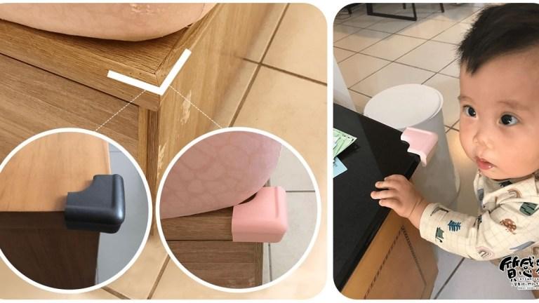 TOOLA一體成型無毒桌邊防撞角|EVA乳膠材質超安心!