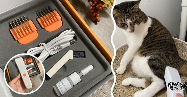 夏日剃毛大作戰!寵物電剪|URBANER奧本電剪評價|狗貓剪毛DIY