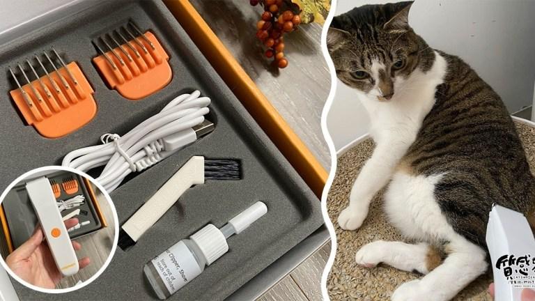 寵物電剪好物|URBANER奧本電剪評價|狗貓剪毛DIY