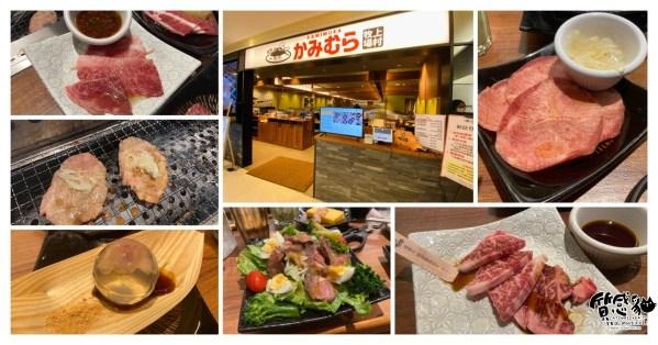 台北車站上村牧場|直上薩摩和牛就是爽|日本和牛吃到飽|日本燒肉放題599元起