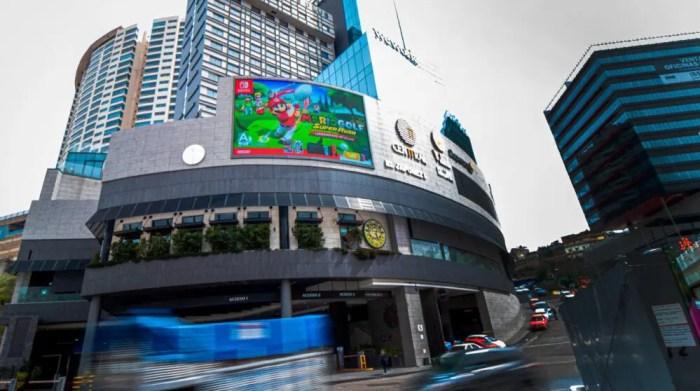Mario Golf: Super Rush en Centtral Interlomas