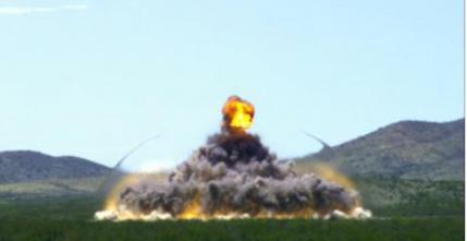 Explosion Shockwave