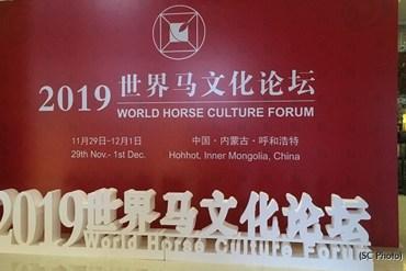 Brasileiros foram ao 1º Fórum Mundial da Cultura do Cavalo na China