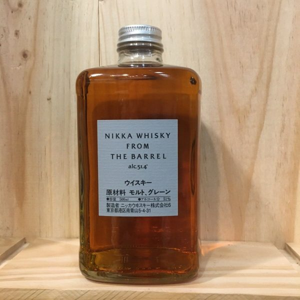 nikka from the barrel rotated - Nikka From the Barrel 50 cl - Blended Whisky
