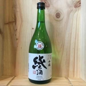 sake vert rotated - Saké Miyake Sempuku Junmaishu 72 cl