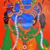 Krishna1