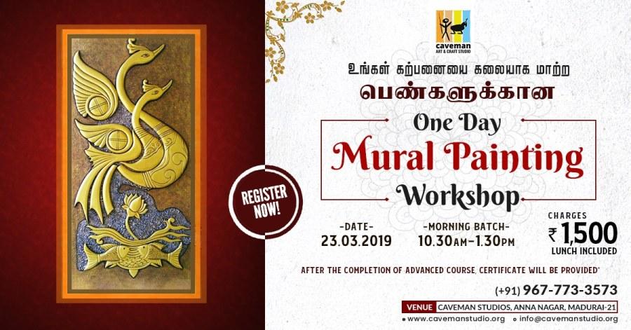 mural painting workshop