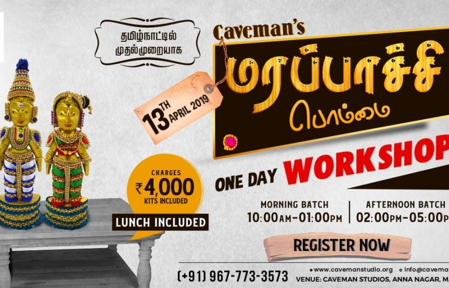 Caveman Marapachi Doll Making Workshop Banner