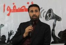 Photo of محاولة ركوب مفضوحة لجماعة العدل والإحسان على مأساة قتيلات الصويرة