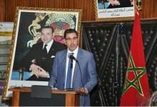 Photo of بلاغ عاجل من رئاسة النيابة العامة حول التعاطي بصرامة مع مُخالفي الحجر الصحي