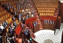 Photo of رغم كورونا مجلس النواب يفتتح الدورة التشريعية الثانية قبل انتهاء مدة الحجر الصحي