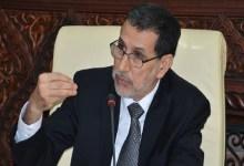 Photo of العثماني يُحذر جميع المغاربة من الأيام العشرة المقبلة، ويشيد بالمبادرة الملكية لصاحب الجلالة