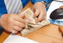 Photo of مؤسسات التمويل الأصغر تزف خبر سار لزبنائها بخصوص تسديد مستحقات القروض