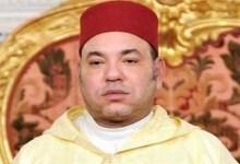 Photo of جلالة الملك يعزي أفراد أسرة الراحل فاضل السقاط