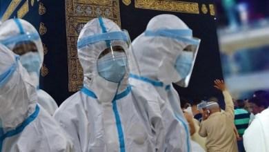Photo of هيئة كبار العلماء في السعودية تحرم على مصاب كورونا صلاة الجمعة والجماعة