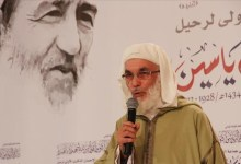 "Photo of رائحة ""العدل والإحسان"" المحظورة تفوح من مظاهرات نشر كورونا"