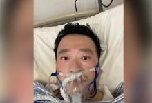 Photo of الصين تكرم الطبيب الراحل لي وينليانغ الذي كان أول من حذر من فيروس كورونا