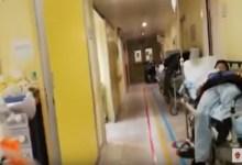 Photo of جولة مُرعبة من داخل مستشفى إيطالي.. شاهد الفيديو