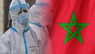 Photo of الصواب والخطأ بخصوص فيروس كورونا بالمغرب