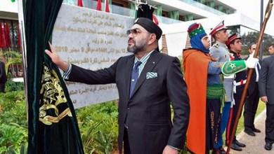 Photo of الجزولي يستعرض بواشنطن المنجزات الكبرى التي حققها المغرب بقيادة الملك محمد السادس