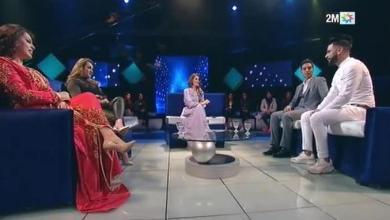 """Photo of في زمن كورونا.. قناة دوزيم تحيي سهرة ساخنة على إيقاع """"حك جر"""""""