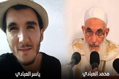 """Photo of توقيف ابن عبادي، المُحرض على قطع رؤوس المغاربة، بعد وصفه الدولة المغربية بـ""""الإرهابية"""""""