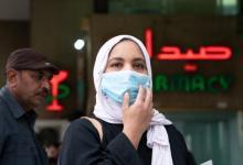 Photo of نصائح وتوجيهات وزارة الصحة بخصوص استعمال الكمامات الواقية وطريقة التخلص منها