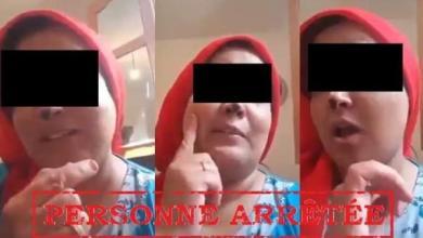 "Photo of إخلاء سبيل ""مولات القطران"" صاحبة الفيديو المسيء للجالية المغربية"
