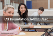 CS Foundation Admit Card Dec 2017