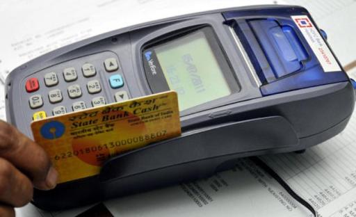 EDC (Card Swipe) Machine : How to Use, Order, Price, Charges in India