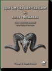 Tras los grandes carneros del Altay y Mongolia