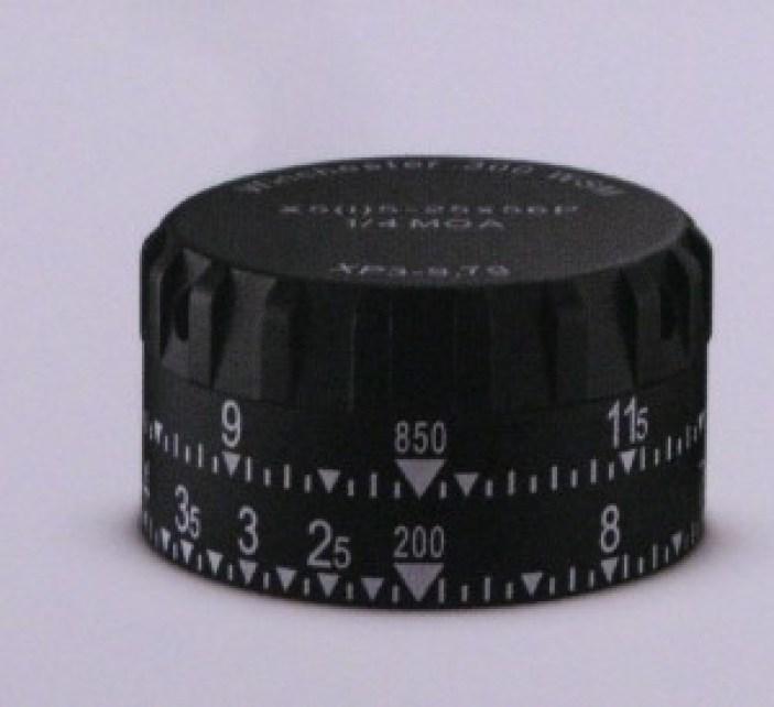 Aun estando claro que los X5 son, en principio, visores para el tirador y cazador inquieto, que comprueba o recarga su propia munición, existe la posibilidad para los que no siendo lo anterior, gusten de tirar a largas distancias. Sabedores de la existencia de estos usuarios, Swarovski ofrece la opción de la torreta personalizada PXC. Se trata de una torreta calculada con los parámetros del equipo del tirador, de su cartucho y carga. Fabricadas bajo pedido, permiten usar su X5 en tiro extremo sin tener que hacer los cálculos personalmente.