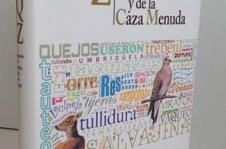 'Diccionario dela montería y de la caza menuda, tomo V', de Alonso Sánchez Gascón