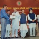 डॉ. धीरज सिंह पुरस्कार लेते हुए